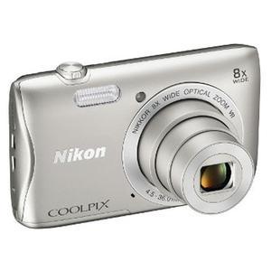 Kompaktkamera Nikon Coolpix S3700 Silber + Objektiv Nikon Nikkor Wide Optical Zoom VR 25-200 mm f/3.7-6.6