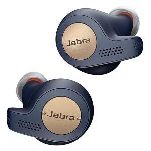 Ohrhörer In-Ear Bluetooth - Jabra Elite Active 65T