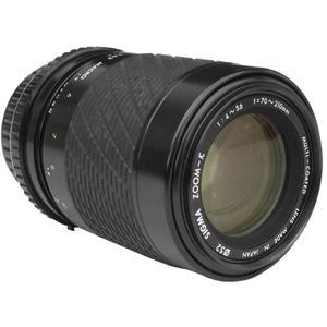 Obiettivo Sigma 70-210mm 1: 4-5.6 Cannon mount