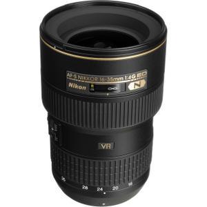 Objektiv Nikon AF-S NIKKOR 16-35 mm 1: 4G ED VR
