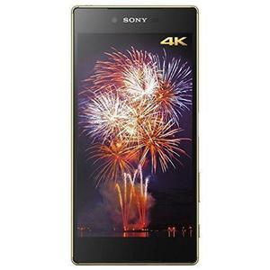 Sony Xperia Z5 32 GB   - Gold - Unlocked