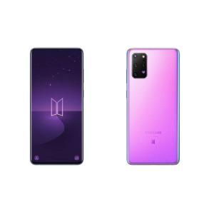 Galaxy S20+ 128 Go   - Violet - Débloqué