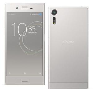 Sony Xperia XZS 64 GB (Dual Sim) - Silver - Unlocked