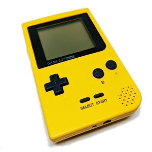 Nintendo Gameboy Pocket - Jaune
