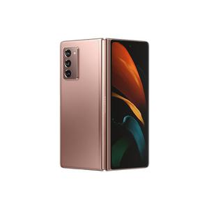 Galaxy Z Fold2 5G 256GB - Bronzo