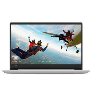 """Lenovo IdeaPad 330S-15ARR 15"""" Ryzen 5 2 GHz - SSD 128 GB + HDD 1 TB - 8GB - teclado francés"""