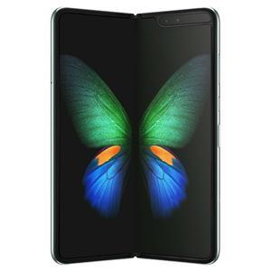 Galaxy Fold 5G 512 GB - Silver - Unlocked
