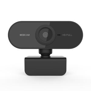 Webcam 2MP Full HD - Negro