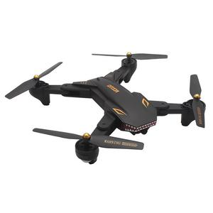 Drone Visuo XS809S 20 min
