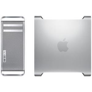 Apple Mac Pro  (Marraskuu 2012)