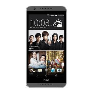 HTC Desire 820 16 GB   - Grey - Unlocked