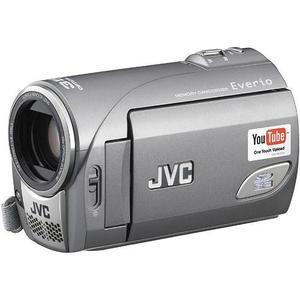 Videocamere JVC Everio GZ-MS100E Grigio