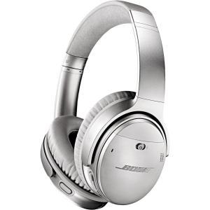 Bose QuietComfort 35 II Kuulokkeet Melunvaimennus Bluetooth Mikrofonilla - Hopea