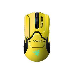 Razer Viper Ultimate Cyberpunk 2077 Edition Maus Wireless