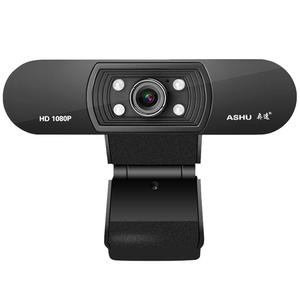 Ashu H800 Webcam