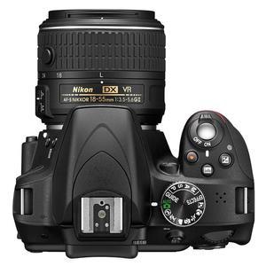 Spiegelreflexkamera Nikon D3300 Schwarz + Objektiv Nikon AF-S DX Nikkor 18-55 mm f/3.5-5.6G VR
