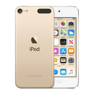 Ipod Touch 32GB - Oro