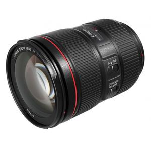 Canon EF 24-105 mm 1: 4 L IS II USM Objektiv