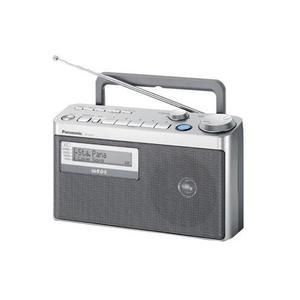 Radio Panasonic RF-U350 - Argent