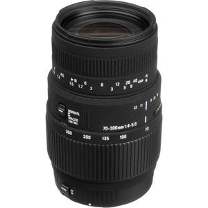 Objektiivi EF 70-300mm f/4-5.6