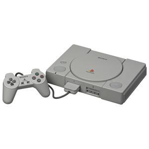 PlayStation 1 - HDD 0 MB - Grau