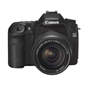 Canon EOS 50D - Canon EF-S 17-85IS 17-85mm f/4-5.6 IS