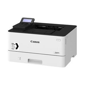 Canon i-SENSYS LBP220 Ammattilaistulostin