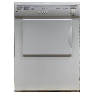 Sèche-linge à condensation Frontal Whirlpool AWZ135