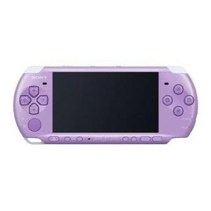 Konsole Sony PlayStation Portable 2000 4 GB - Violett