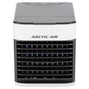 Ventilateur Arctic Cube Ultra
